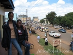 Highlight for Album: Bungoma Town