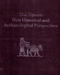 Highlight for Album: The hyksos