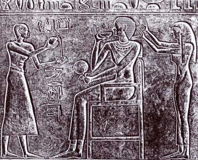 A picture from the sarcophagus of 11th dynasty Queen Kawit.